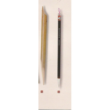 (CALLIGRAPHIE) PINCEAU CHINOIS POUR CALLIGRAPHIE