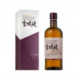 Nikka Whisky Single Malt Miyagikyo 70cl